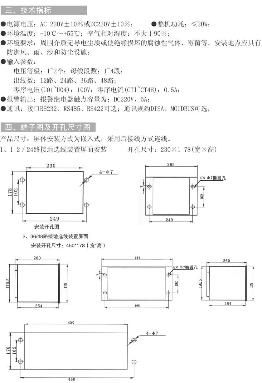 电路 电路图 电子 原理图 840_1226 竖版 竖屏